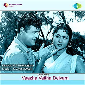 """Kaverithaan Singri (From """"Vaazha Vaitha Deivam"""") - Single"""