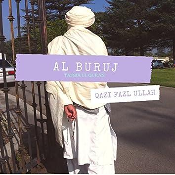 Al Buruj Tafsir Ul Quran