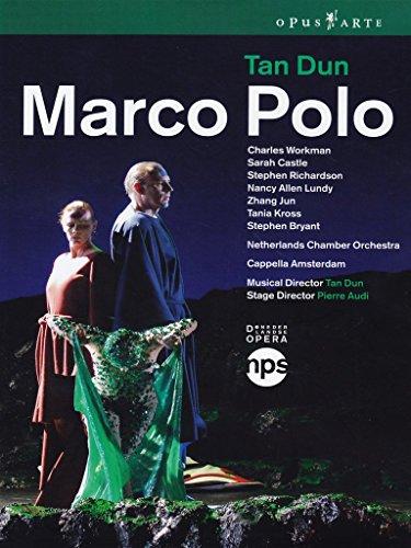 Tan Dun - Marco Polo [DVD]