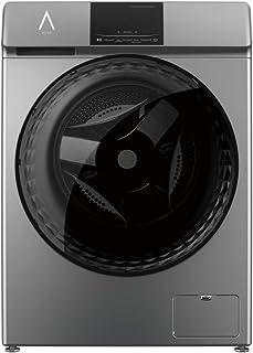 ALPHA Lavadora TITAN Gris 9kg, Smart Inverter Motor, 1.400rpm, Puerta XXL, A+++ -30%, Alta Gama**