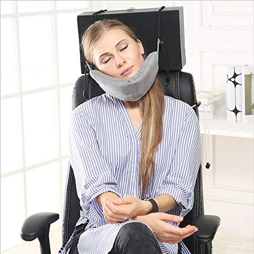 火山学者すり減るトレイNOTE 飛行機のための灰色の記憶泡旅行枕膨脹可能な首の枕旅行付属品睡眠の家の織物のための快適な枕