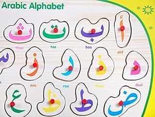 The Desi Doll Company Ltd Arabic Alphabet Non Sound Puzzle