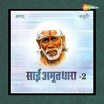 Sai Amrutdhara - 2