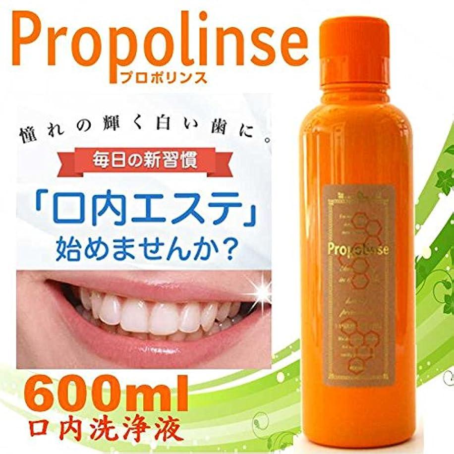 パーク比喩指標Propolinse プロポリンス 600ml×30本 洗口液 口内洗浄