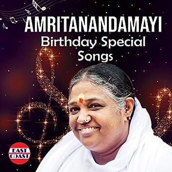 Amritanandamayi Birthday Special Songs
