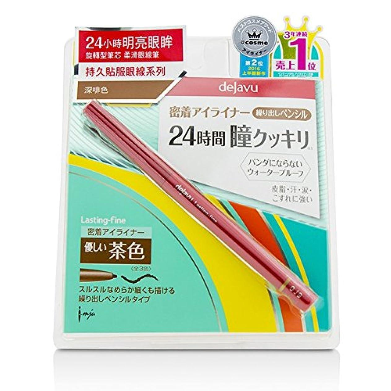 無関心なかなかめるデジャヴュ Lasting Fine Pencil Eyeliner - Dark Brown 0.15g/0.005oz並行輸入品
