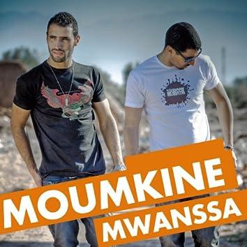 Moumkine