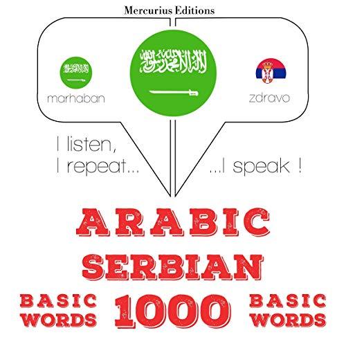 Arabic - Serbian. 1000 basic words audiobook cover art