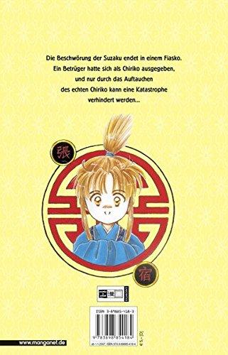 Fushigi Yuugi 07.