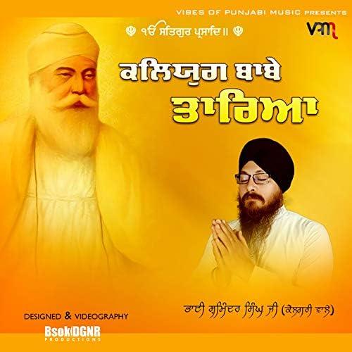 Bhai Shaminder Singh Ji