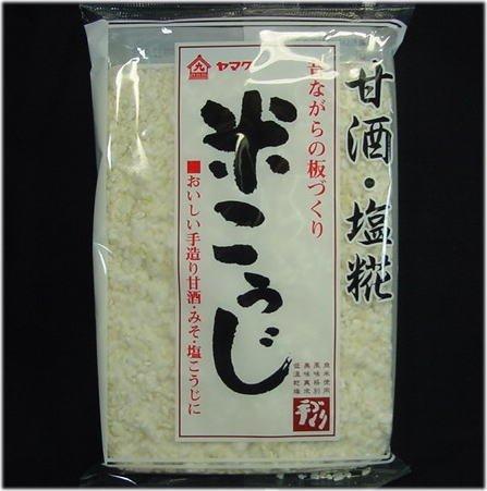 米麹 (乾燥米こうじ 板麹) 板づくり200g×15 【ケース販売】