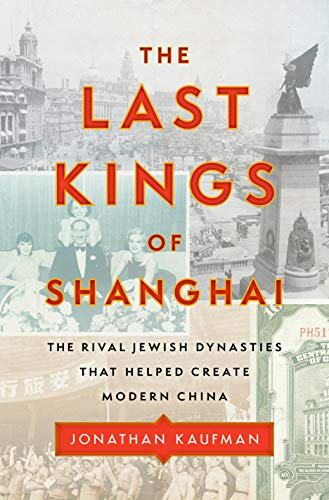 Compare Textbook Prices for The Last Kings of Shanghai: The Rival Jewish Dynasties That Helped Create Modern China Illustrated Edition ISBN 9780735224414 by Kaufman, Jonathan