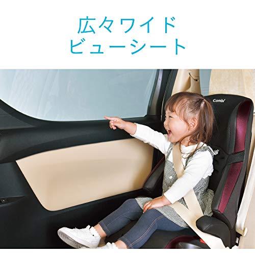 Combi(コンビ)シートベルト固定チャイルド&ジュニアシート1歳頃から11歳頃までジョイトリップエアスルーGHグレー通気性に優れたエアスルーモデル