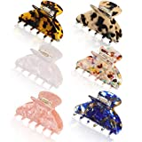 6 Pieces Hair Claw Clips Medium 2.6 Inch Banana Clips Hair Jaw Clips Tortoise Barrettes Celluloid French Design Barrettes Leopard Print Clip Accessories for Women Girls (Stylish Patterns)