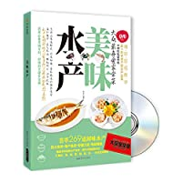 Delicious Aquatic Products (The Publics Favorite Dishes) (Chinese Edition)