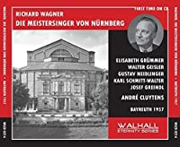 Wagner: Die Meistersinger von Nuernberg [Box Set] by Georgine von Milinkovic