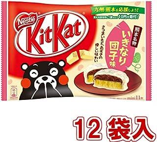 【期間限定】ネスレ キットカット ミニ いきなり団子味 11枚 × 12袋入