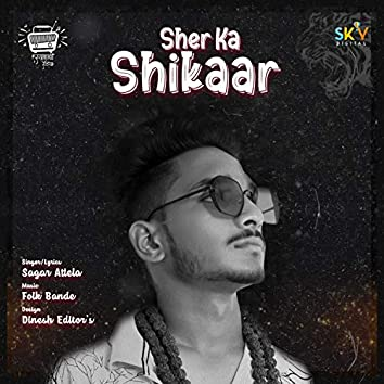 Sher Ka Shikaar