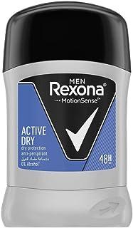 Rexona Antiperspirant Stick Active Dry for Men, 40g