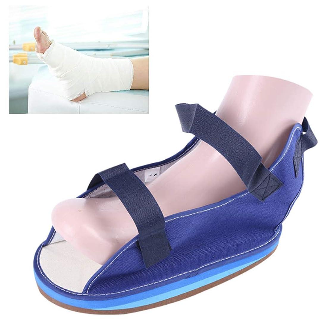 ブラウス精査する典型的なキャスト医療靴術後歩行ブートヒーリングリハビリ石膏靴外科的骨折足用靴,30cm2pcs