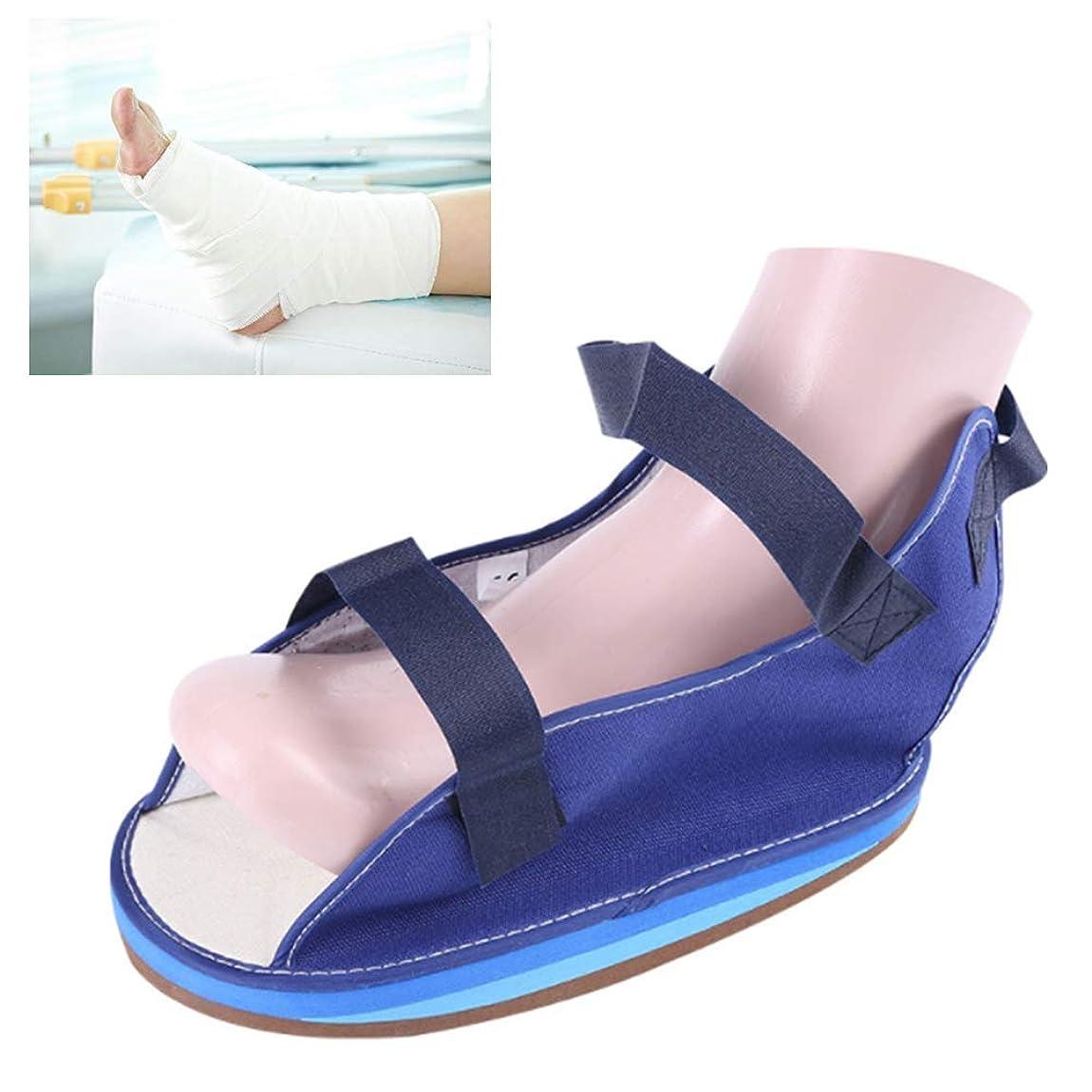 豪華な光景敵意キャスト医療靴術後歩行ブートヒーリングリハビリ石膏靴外科的骨折足用靴,30cm2pcs