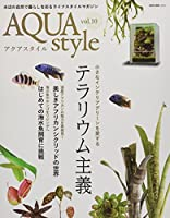 Aqua Style(アクアスタイル) Vol.10 (NEKO MOOK)