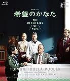 希望のかなた [Blu-ray] image