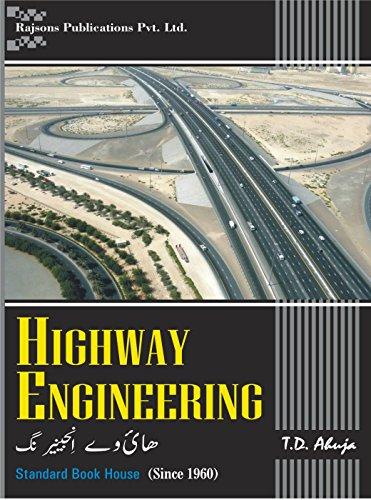 Highway Engineering (ISBN-13: 9788189401368)