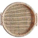 Tazón Canasta de pan, Canasta de frutas for picnic, Canasta tejida a mano de ratán for jardín Canasta de almacenamiento creativa Rectángulo redondo Fyxd vajillas hogar, tazón retro