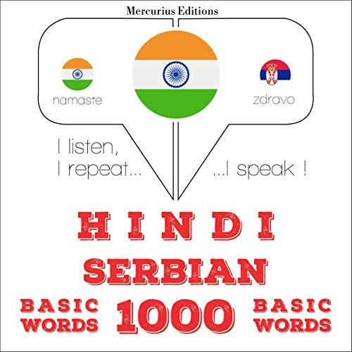 Hindi - Serbian. 1000 basic words audiobook cover art