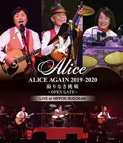 【Amazon.co.jp限定】『ALICE AGAIN 2019-2020 限りなき挑戦 -OPEN GATE-』LIVE at NIPPON BUDOKAN【特典:デカジャケ付】[Blu-ray]