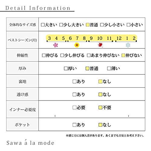 Sawaalamode(サワアラモード)『レディースストライプ柄切替サロペットワンピース』