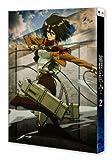 進撃の巨人2[DVD]