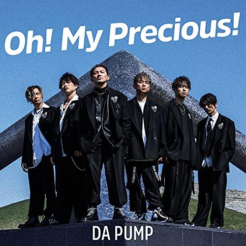 Oh! My Precious! Instrumental