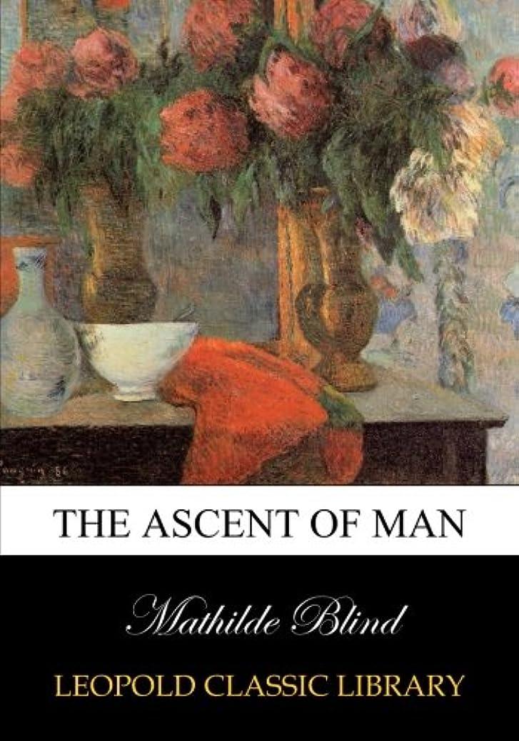除外するきつく事業The ascent of man