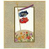 春カード 端午の節句カード 色紙カード兜 GS-020 スタンド付き 子供の日 多目的 多用途 グリーティングカード モンクハンス