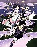 鬼滅の刃 10(完全生産限定版)[Blu-ray/ブルーレイ]