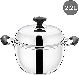 Ollas para pasta Pequeño vapor Pot, Inducción-Segura 2.2L de acero inoxidable multiuso de la cocina la leche Olla Pot Hot Pot sopa de puchero Pan vapor del alimento principal de utensilios de cocina c