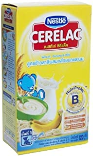 Nestle Cerelac Wheat, Banana and Milk Formula, Baby Food Size 120 G. Step 1