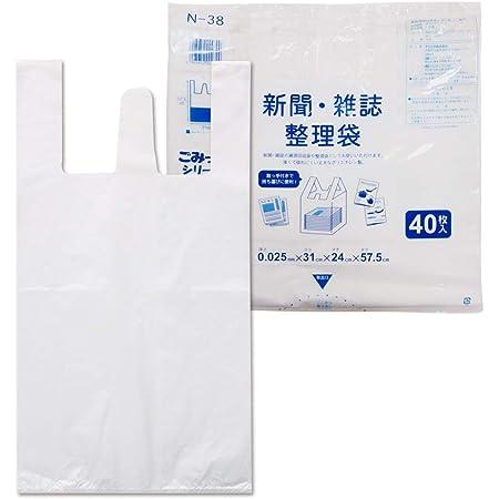 ネクスタ 新聞 雑誌 整理袋 取っ手付き 半透明 横31×高さ57.5×厚さ0.025cm(マチ24cm) 丈夫な 資源 回収袋 N-38 40枚入
