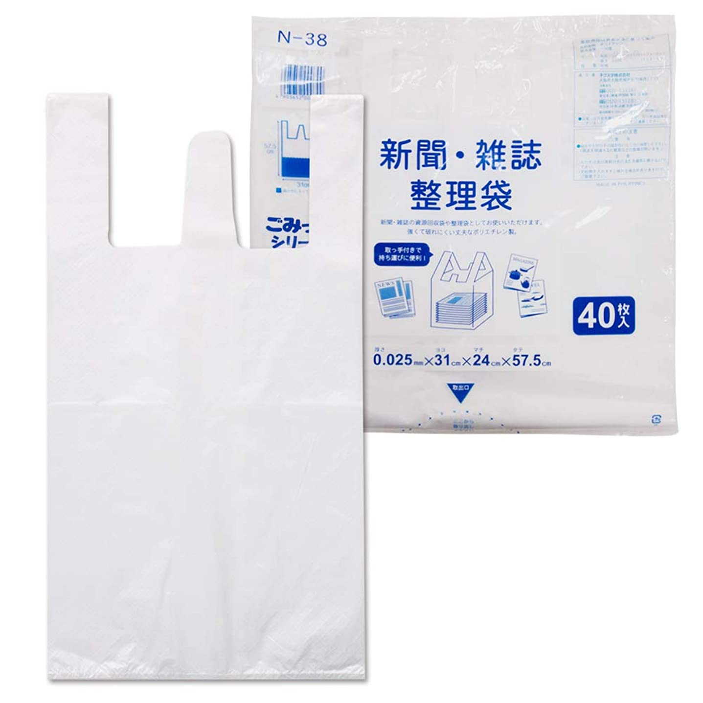非互換現代のメールネクスタ 新聞 雑誌 整理袋 取っ手付き 半透明 横31×高さ57.5×厚さ0.025cm(マチ24cm) 丈夫な 資源 回収袋 N-38 40枚入