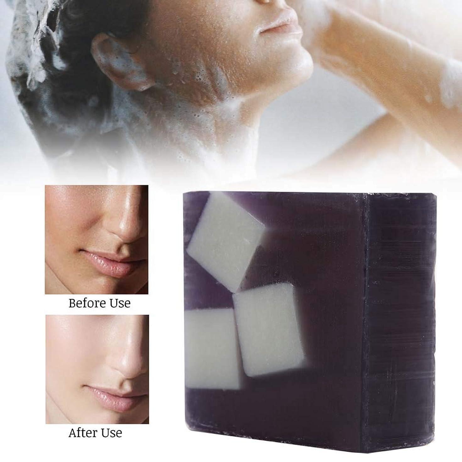 ベルすすり泣きのみ手作り石鹸 100g ディープクリーニング 火山泥 ハンドメイドグリース 保湿石鹸用