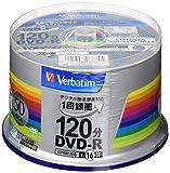 バーベイタムジャパン(Verbatim Japan) 1回録画用 DVD-R CPRM 120分 50枚 シルバープリンタブル 片面1層 1-16倍速 VHR12JSP50V4
