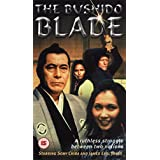The Bushido Blade [VHS]
