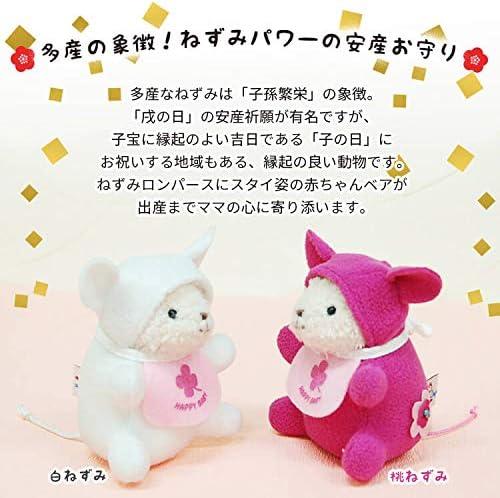 ネズミ 縁起 白 【縁起物】こんなにたくさん?!縁起がいいとされる生き物たちをご紹介! |
