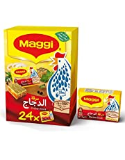Maggi Chicken Stock Bouillon Cubes, 20g Pack of 24