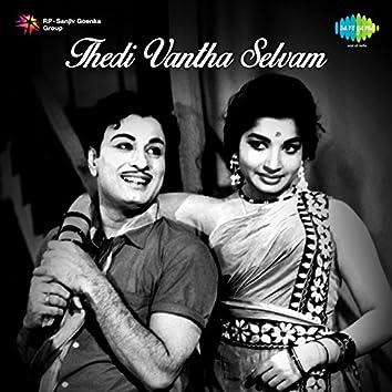 "Platfarammattamunnu (From ""Thedi Vantha Selvam"") - Single"