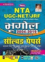 Kiran UGC-NET-JRF Geography 2004-2019 December Solved Papers(Hindi Medium)(3087)