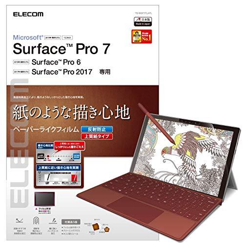 エレコム Surface Pro 7 / 6 / 2017年モデル フィルム 紙のような書き心地 ペーパー 紙 ライク ペーパーテクスチャフィルム 反射防止 上質紙タイプ TB-MSP7FLAPL
