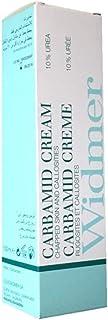 Carbamid Foot Cream